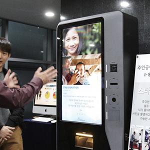 소셜특별시 서울